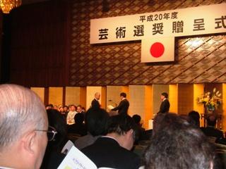 芸術選奨0029.JPG