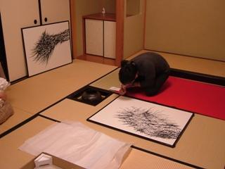 茶会2010 ブログ2.jpg