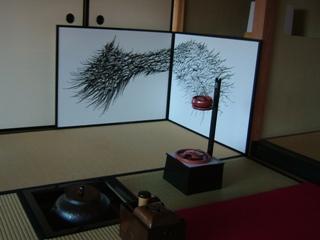 茶会2010 ブログ3.jpg