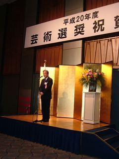 芸術選奨0033.JPG